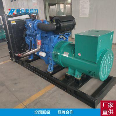 400KW柴油发电机组 玉柴400千瓦医院厂区备用发电机 厂家直供