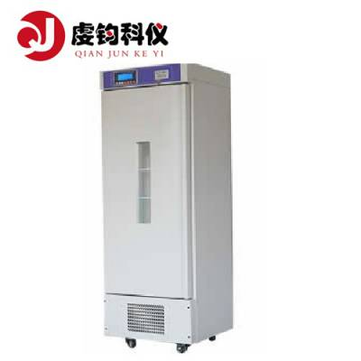 【上海虔钧】MRC-450B-LED冷光源人工气候箱 恒温、恒湿的专用试验设备
