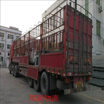 邦跃物流,广州至拉萨物流整车