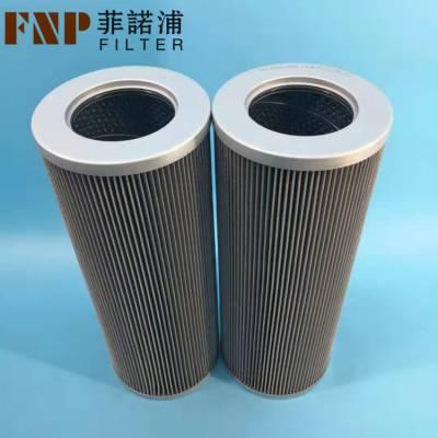 厂家直销电厂滤芯_21FC6121-110×250 承天倍达滤芯