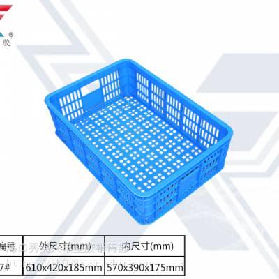 销售海南老城水产塑胶筐罗非鱼箱耐寒周转萝610*420*185漏水全新料
