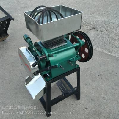 民安 小麦大豆压扁机 电动两相电小型豆扁机 花生玉米破碎破瓣机