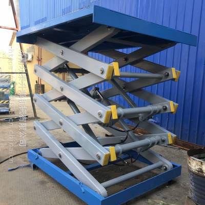 6up传奇扑克 仓库装卸货升降平台 1吨电动液压升降机 剪刀式升降货梯 厂家定制