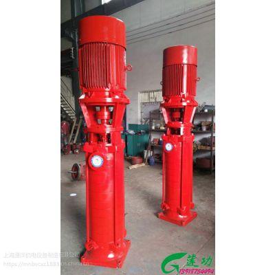 上海漫洋工厂供水多级消防泵价格