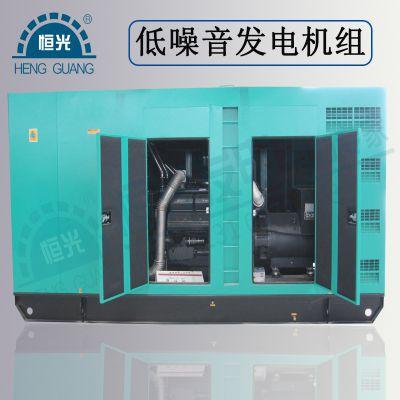 厂家供应400kw低噪音发电机组 全铜无刷发电机