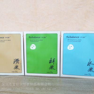 广东金彩润复合面膜包装袋生产基地