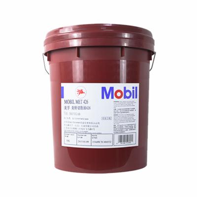 极压美孚切削油批发商厂家生产质量好_亿泽润滑油