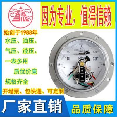 不锈钢耐震电接点压力表 YTXC-100BF/150BF-Z雪浪无锡特种压力表厂家直销来电定制
