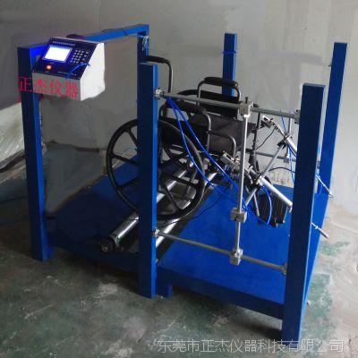 正杰仪器ZJ-618轮椅车刹车制动装置耐久性测试机 轮椅车制动器疲劳试验机