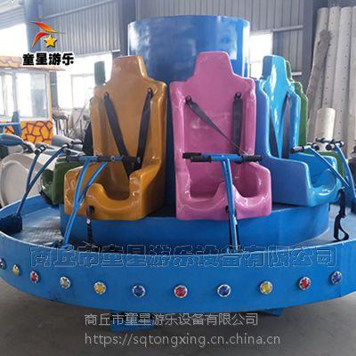 河北石家庄大型游乐设备冲浪旋艇童星厂家经久耐用