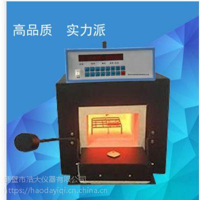 检测灰分仪器-化验灰分设备-浩大马弗炉