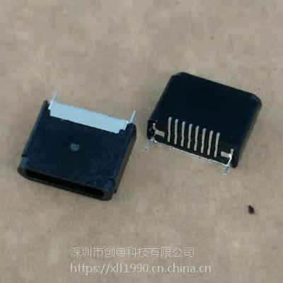苹果全塑母座 8PIN 180度立式贴片SMT 蓝牙耳机充电座 高度H=6.5mm 直脚/弯脚
