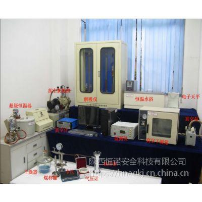HCA-I型高压容量法吸附装置(a、b值) 测试控制自动化 无人操作