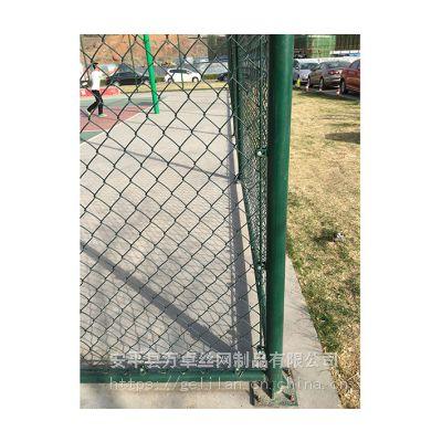 运动场护栏网|运动场围网|运动场防护网|运动场围栏网