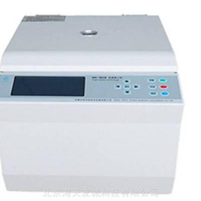 安徽中科中佳Centrifuge HC-3018R高速冷冻离心机