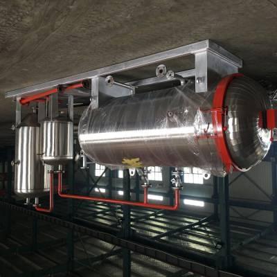 专业生产养殖场动物无害化处理设备病死猪无害化处理设备