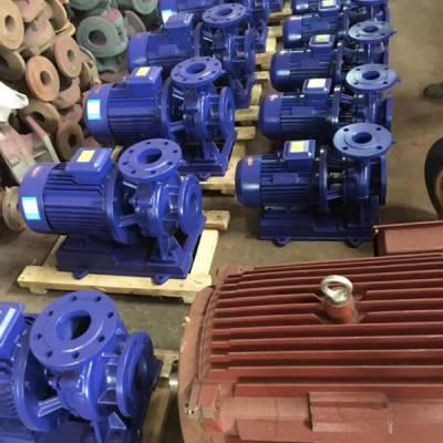 供暖水泵 ISWR40-250B 流量:5.5M3/H,扬程:60M 四川眉山市众度泵业