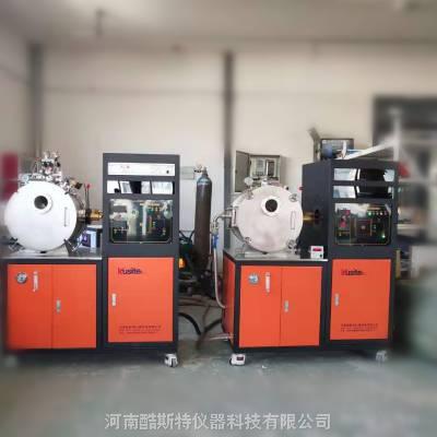 河南酷斯特1kg真空熔炼炉小型真空熔炼炉
