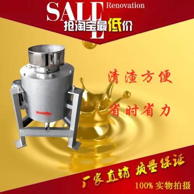 格明滤油机厂 供应高效立式离心式滤油机 小型菜籽油过滤机