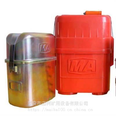 迈柯ZH30化学氧自救器价格 隔绝式化学氧自救器 救命器