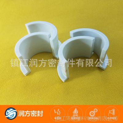 聚四氟乙烯PTFE护套瓦 保护罩(可以按照客户要求图纸尺寸定做)