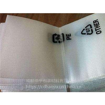 泸州高密度EPE珍珠棉口袋生产基地