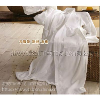 星级酒店纯棉浴袍厂家 和服领割绒浴袍 白色s\m\l\xl\成年浴袍厚实冬季