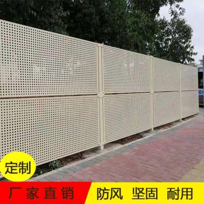 阳江冲孔板围挡 专业抗风施工围蔽 城市建设框架式钢板护栏