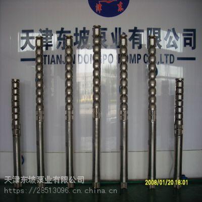 供应天津海水潜水泵,海水潜水电泵