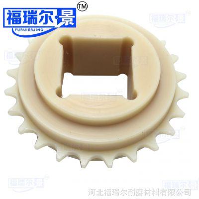 含油尼龙异型件 尼龙配件 PA6尼龙制品 耐磨尼龙异形件来样加工