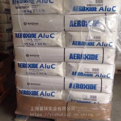 德固赛气相法三氧化二铝 AEROXIDE Alu C 纳米氧化铝 防粘连剂