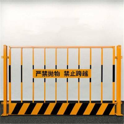 厂家直销网格式基坑护栏@天津网格式基坑护栏@工地基坑护栏厂家腾欧