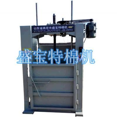 液压打包机-盛宝特棉机-小型液压打包机