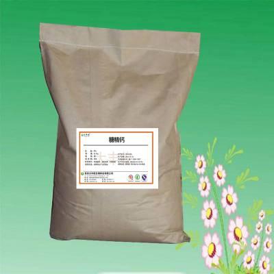 糖精钙出厂价格 优惠价格