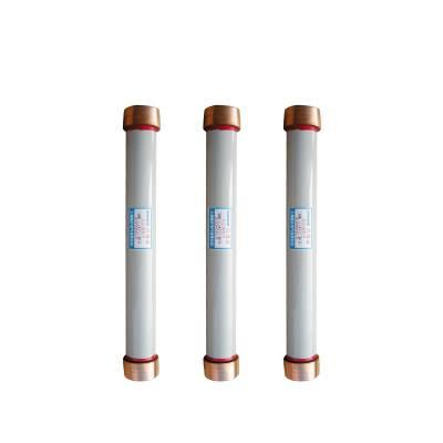 RN2-10KV/0.5A-1A-5A-10A-15A户内12KV高压限流熔断器保险管