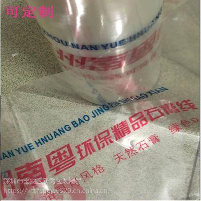 专业生产精品石膏线包装膜PVC热收缩膜石膏角线加厚环保印刷PVC包装膜吸塑膜
