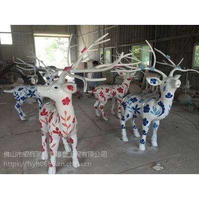 佛山玻璃钢彩绘雕塑动物雕塑厂家定做
