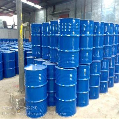 厂家直销中沸点环保溶剂油 脱芳烃无味煤油D80溶剂油