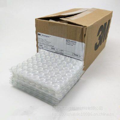 正品3MSJ5312透明胶垫电话座机电子书笔记本电脑防滑缓冲垫Bumpon