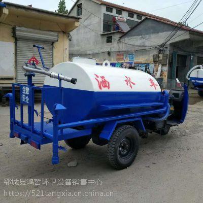 南京环保型三轮洒水车 建筑绿化洒水车