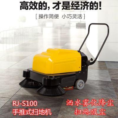 电动手推式扫地机RJ-S100 润洁车间工厂扫地机扫地车
