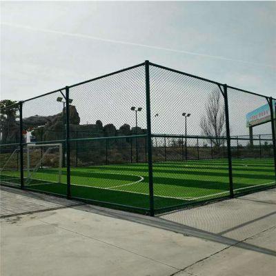 四川笼式足球场围网绿色勾花铁丝网运动场围栏