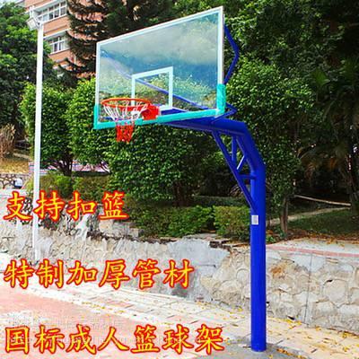 常德市篮球架 220圆管固定埋地款 生产厂家