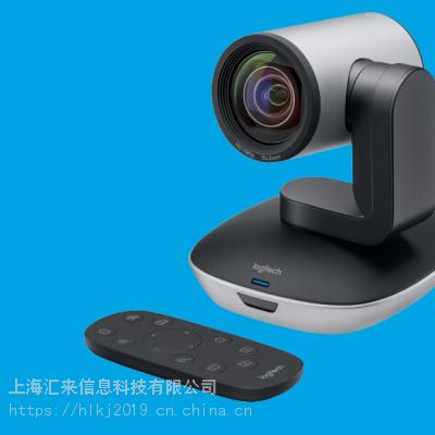 罗技CC2900ep会议摄像机,cc2900ep GROUP摄像机
