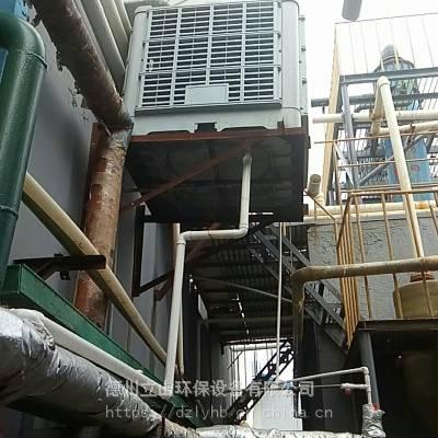 生产车间冷风机环保空调湿帘风机-专业车间厂房降温专家