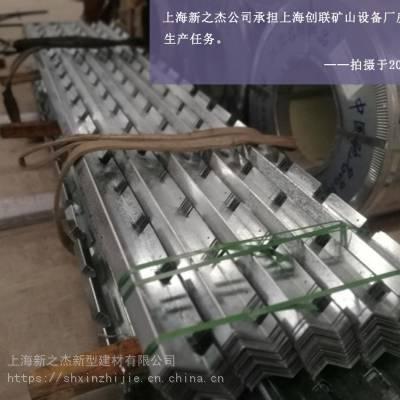 上海新之杰美式次檩条应用于上海矿山厂房