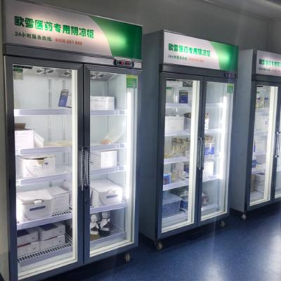 深圳阴凉柜的药品有那些厂家直销