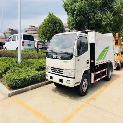 东风5吨环卫环保密封垃圾车 挂铁桶的小区使用垃圾车 小型垃圾车