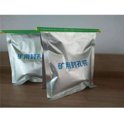 瓦斯封孔袋的应用范围和技术操作