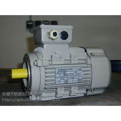 AC-MOTOREN电机 FCA 132M-4/HE-原装进口